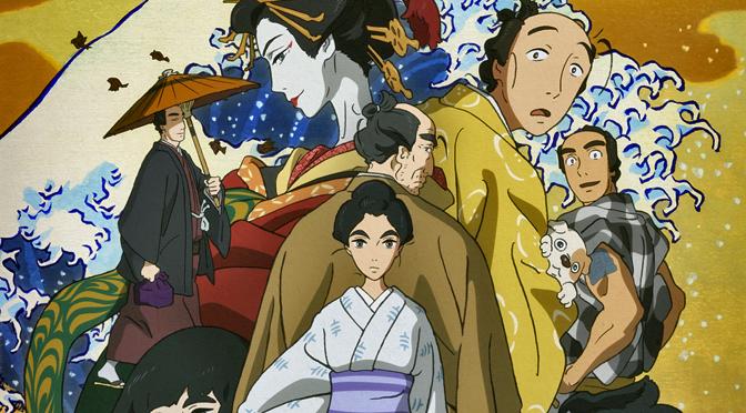Scotland Loves Anime 2015: Preview
