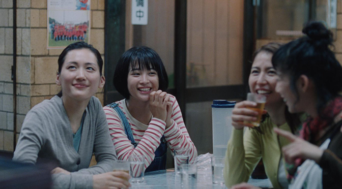 Our Little Sister (Hirokazu Kore-eda, 2015)