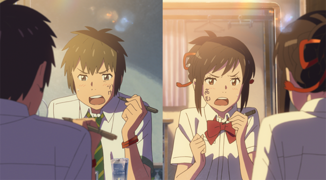Why you need to see 'Your Name' in IMAX and the potential for more IMAX animation