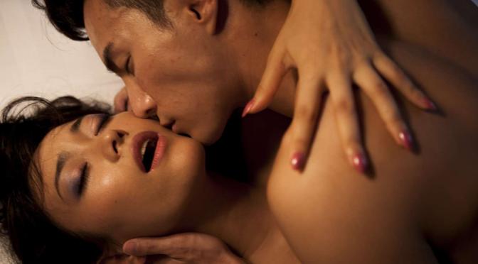 In the Room (Eric Khoo, 2015)