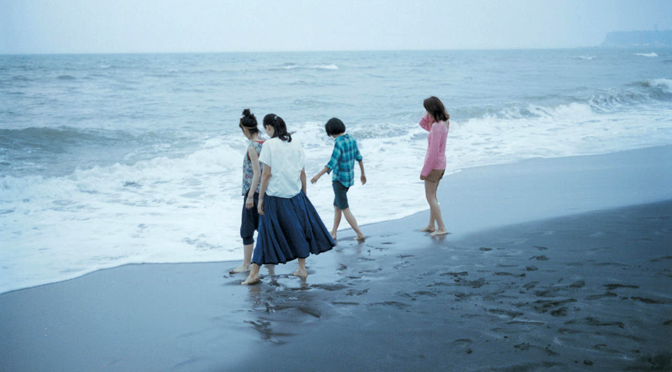 Hirokazu Kore-eda on 'Our Little Sister'
