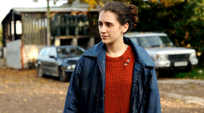 The Levelling (Hope Dickson Leach, 2016)