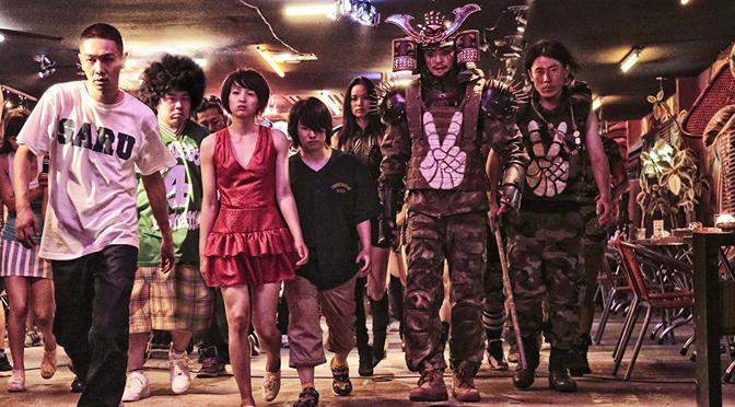 Tokyo Tribe (Sion Sono, 2014)