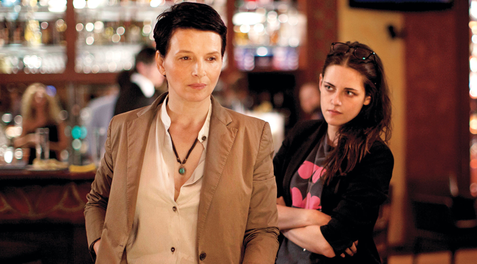 Clouds of Sils Maria (Olivier Assayas, 2014)