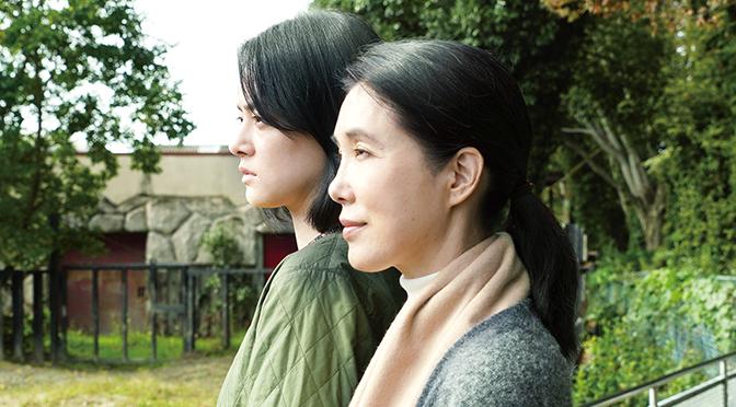 A Girl Missing (Kôji Fukada, 2019)