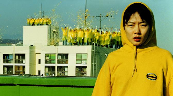 Barking Dogs Never Bite (Bong Joon Ho, 2000)