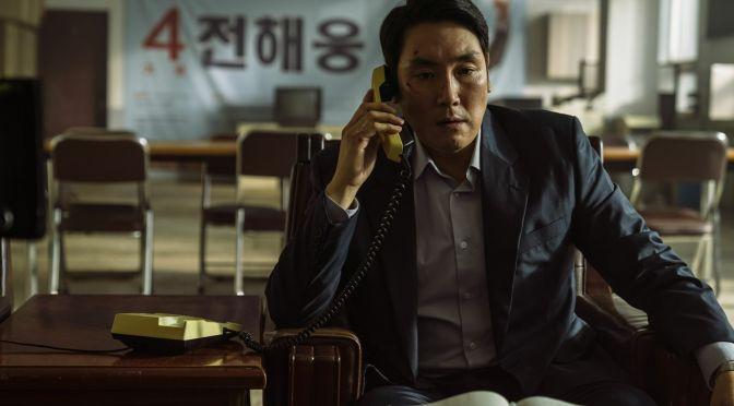 The Devil's Deal (Lee Won-tae, 2021)